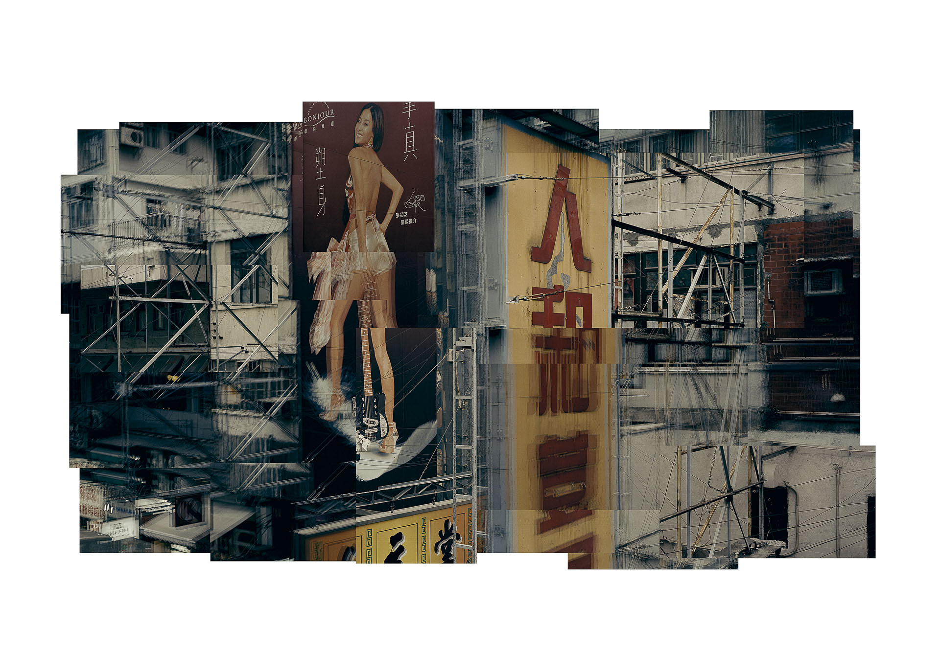 Hong kong per libro 7